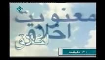 جلسه اول-امام خمینی (ره)