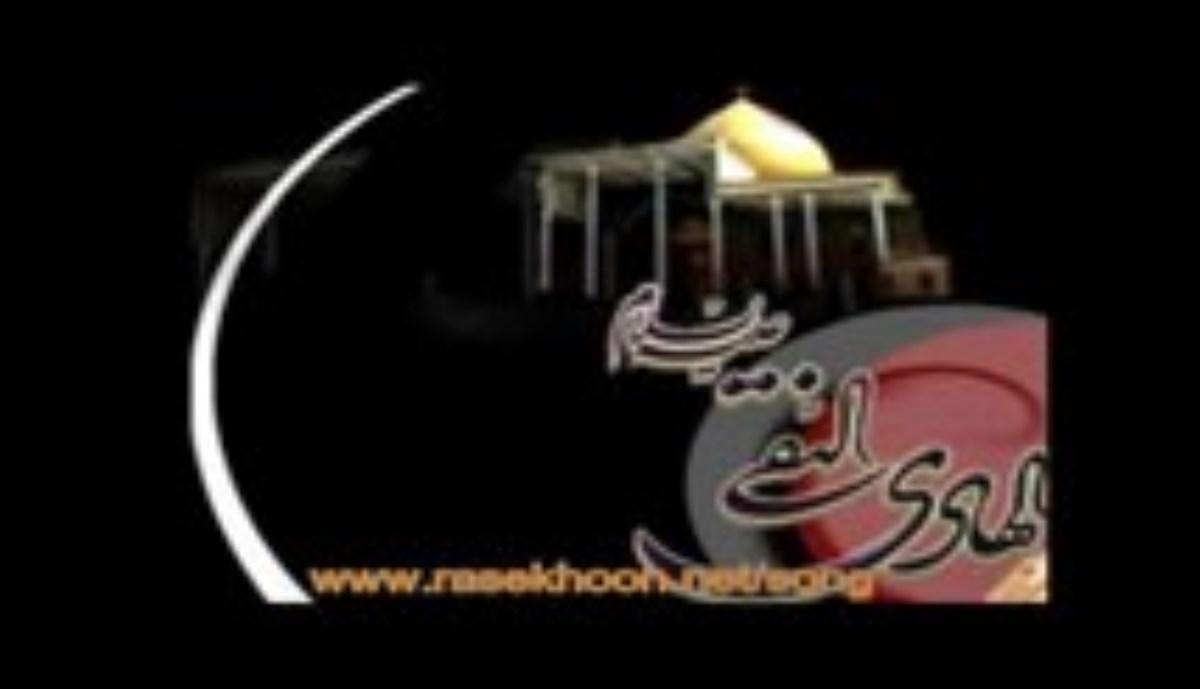 حاج محمدرضا طاهری - شهادت امام جواد (ع) - سال 96 - به وداع من و تو خیره شده (مناجات)