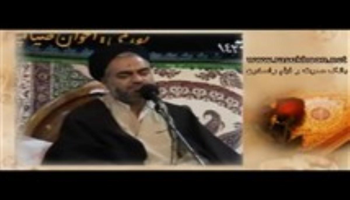 آیت الله سید ابوالحسن مهدوی- شرح حکمت ۱۴۴ نهج البلاغه