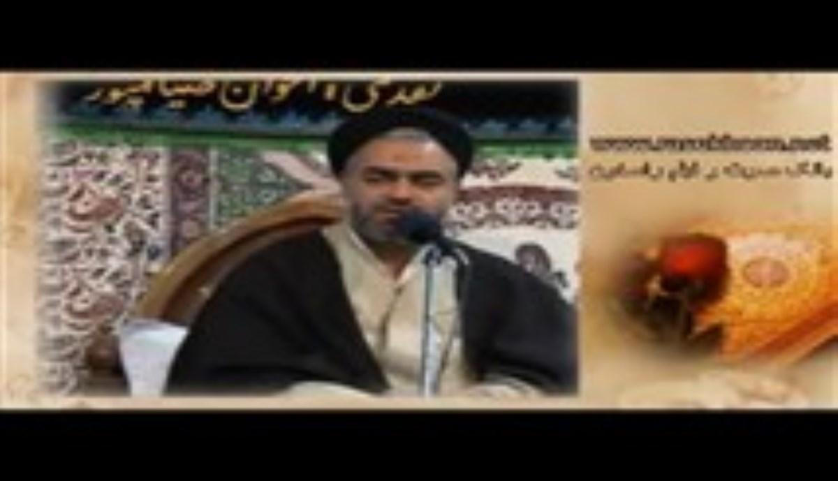 آیت الله سید ابوالحسن مهدوی- حکمت 127 نهج البلاغه
