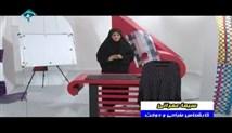 آموزش خیاطی پوشینه توسط خانم عمرانی: مانتو ابایی