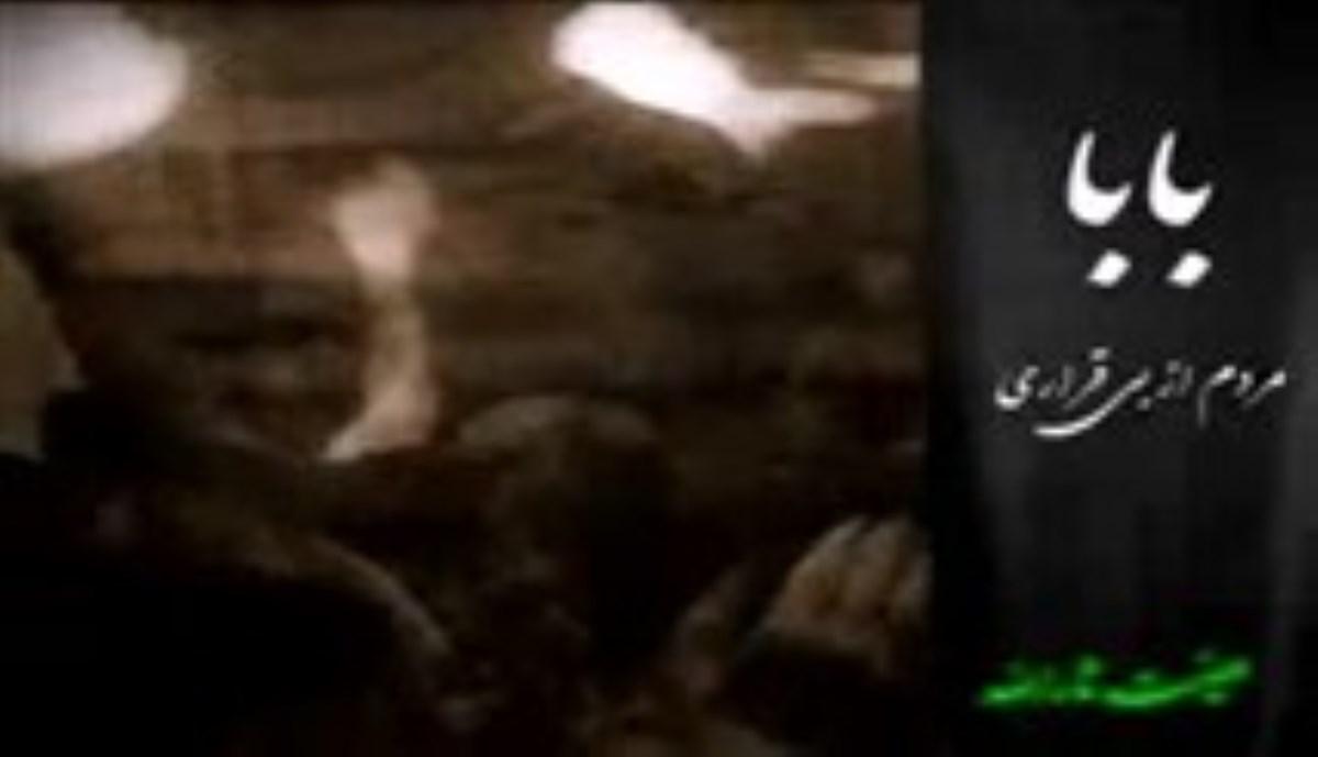 حاج محمود کریمی و حاج محمد صمیمی - شب هفدهم رمضان 93 - الله الله الله یا حسین ثارالله (شور)