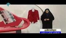 آموزش خیاطی پوشینه توسط خانم عمرانی: تونیک برش دار یقه کراواتی