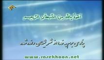 سید متولی عبدالعال - تلاوت مجلسی سوره مبارکه مریم سلام الله علیها آیات 12-26 (صوتی)