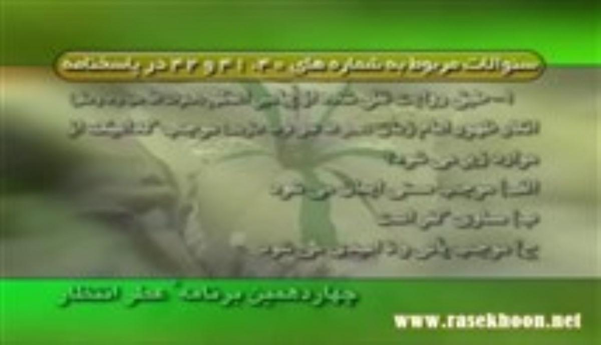 سخنرانی حجت الاسلام مهدوی بیات در طلائیه2