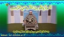 راغب مصطفی غلوش - تلاوت مجلسی سوره مبارکه شمس - صوتی