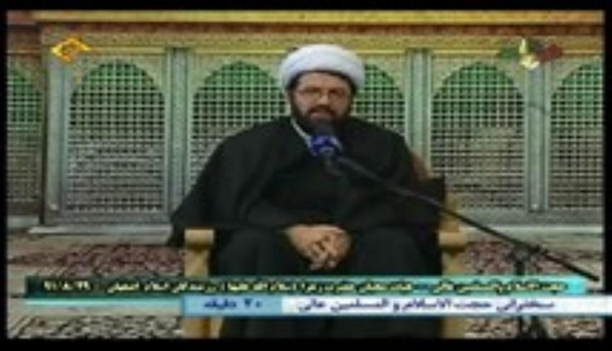 حجت الاسلام عالی -پیغامی از عالم برزخ