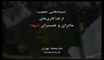 بیانات رهبر معظم انقلاب در دیدار دانش آموزان و دانشجویان - 1396/08/11 (صوتی)