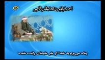 محمد اللیثی-تلاوت مجلسی سوره ابراهیم