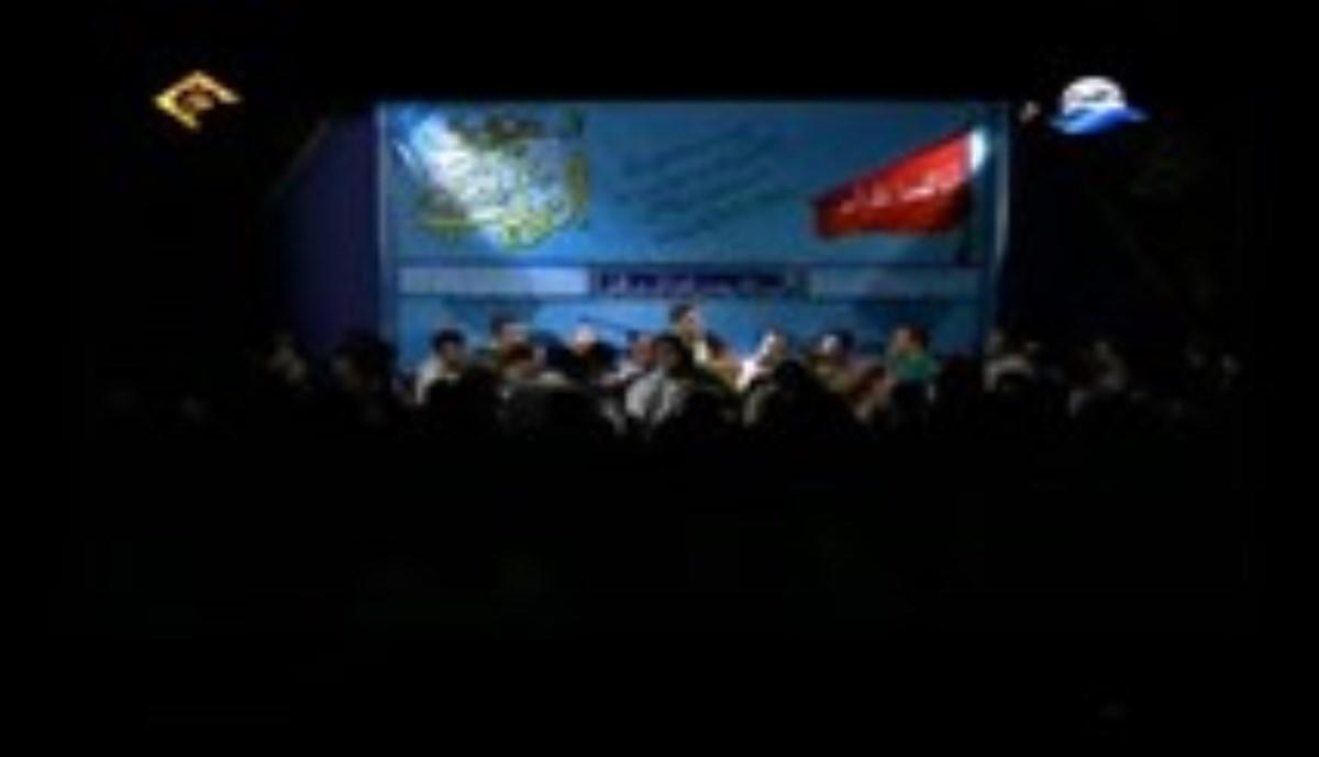 حاج محمدرضا طاهری- شب بیستم رمضان1397 -ندیده غیر خدا اول زمانش را (روضه)