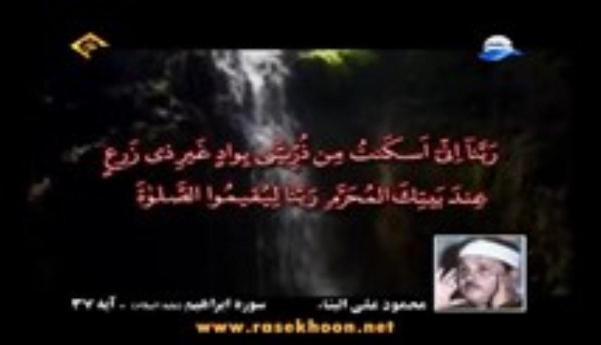 حاج محمدرضا طاهری - شب هفتم صفر - سال 96 - دوباره با آه و زاری (زمینه جدید)