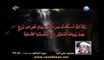 حاج محمدرضا طاهری - شهادت حضرت رقیه (س) - سال 96 - بی قراری هایت از چشمان تارم دور نیست (واحد جدید)