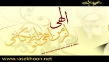 خطبه ی نماز جمعه 7
