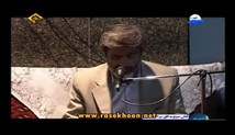 حاج مهدی سماواتی - روز نهم محرم سال 96 - زیارت نامه حضرت عباس علیه السلام