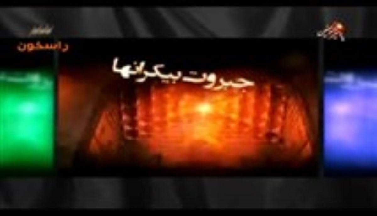 مداحی محمود کریمی | شب 21 رمضان ۹۲ : روضه حضرت امیرالمومنین علیه السلام (روضه)