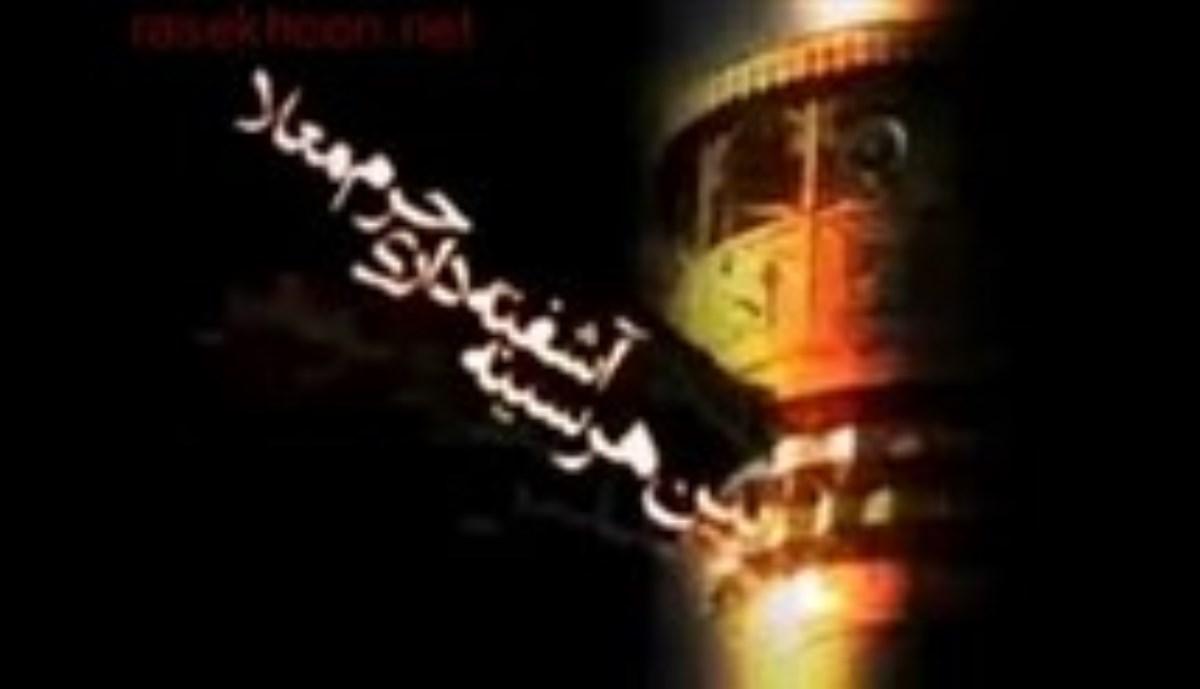 مداحی محمود کریمی | شب 20 رمضان ۹۲ : علی ای همای رحمت تو چه آیتی خدا را (واحد)