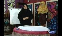 آموزش خیاطی خانم عمرانی در برنامه خانه مهر : مقنعه لبنانی