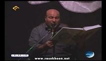 حاج حسین سازور و کریمی- شب بیست و یکم ماه مبارک رمضان- وای حسین حسینم وا(شور)- (صوتی-1395)