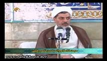 استاد رفیعی - شناخت امام حسین - شناخت شخصیت امام حسین 16
