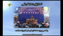 عباس امام جمعه - ترتیل سوره کوثر