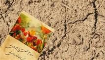 دانلود نماهنگ بسیار زیبای چشم امید (به طاها به یاسین 2 -خواننده و آهنگساز: علی فانی) تصویری