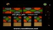 مجموعه مستند سایه های سبز-آستان مقدس امامزاده علی اکبر (ع)-چیذر