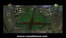 مجموعه مستند سایه های سبز-آستان مقدس امامزاده علی بن جعفر (ع)-کن