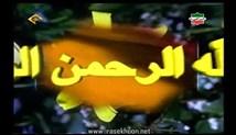 شحات محمد انور-تلاوت مجلسی سوره های مبارکه جمعه لیل تین و حمد