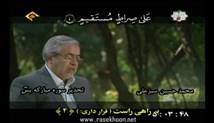محمد حسین سبزعلی - ترتیل جزء 21