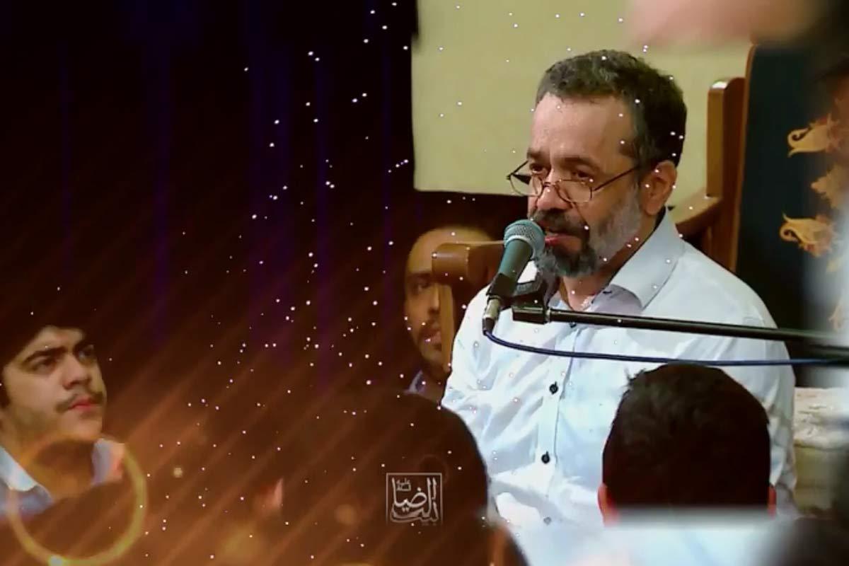 باز کن درب منم منم یا رب/ محمود کریمی