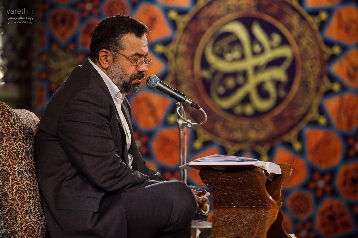 به طواف کعبه رفتم/ رمضان 1399: محمود کریمی
