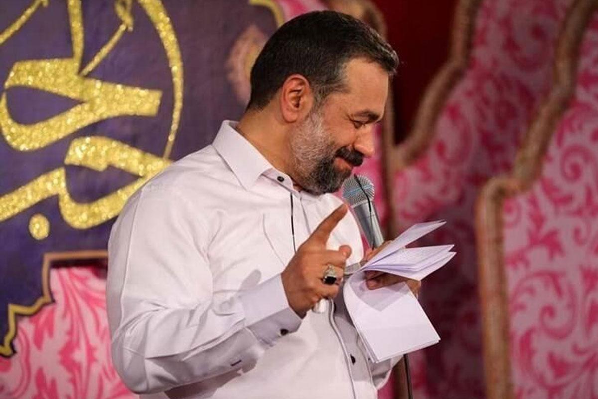 جانم حسن جانم حسن ای جان جانانم حسن/ محمود کریمی