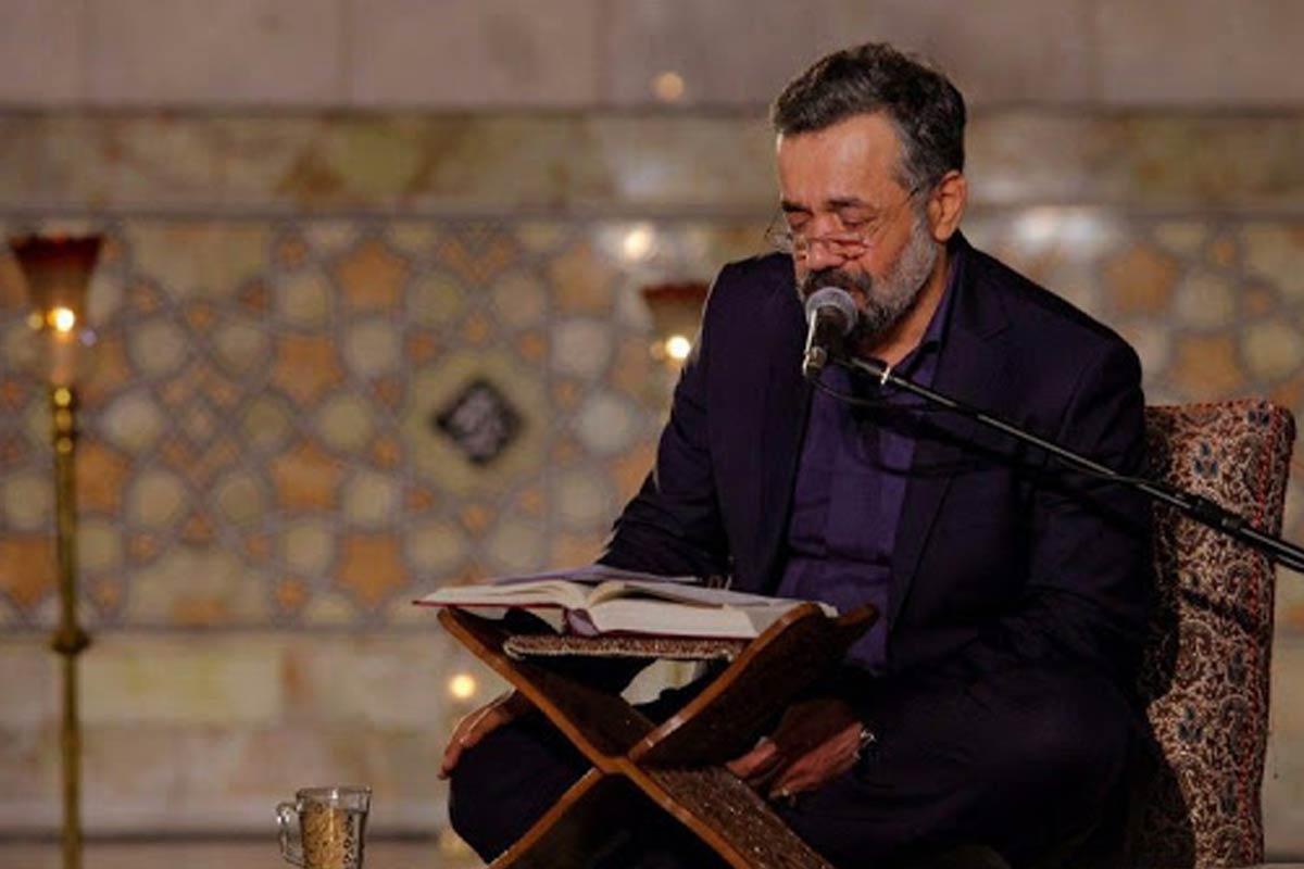 منو میبخشی ان شاء الله(مناجات)/ حاج محمود کریمی