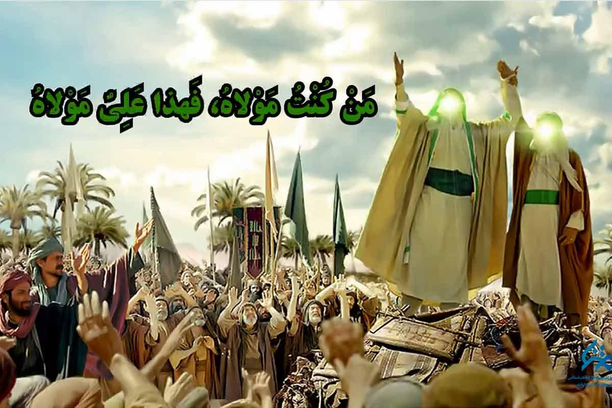 من کنت مولاه فعلی مولاه/ وضعیت و استوری عید غدیر