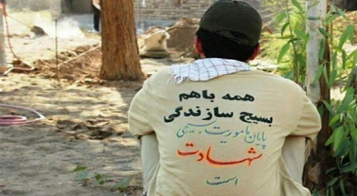 نماهنگ | آیا در سازندگیهای اردو جهادی ساخته میشویم؟
