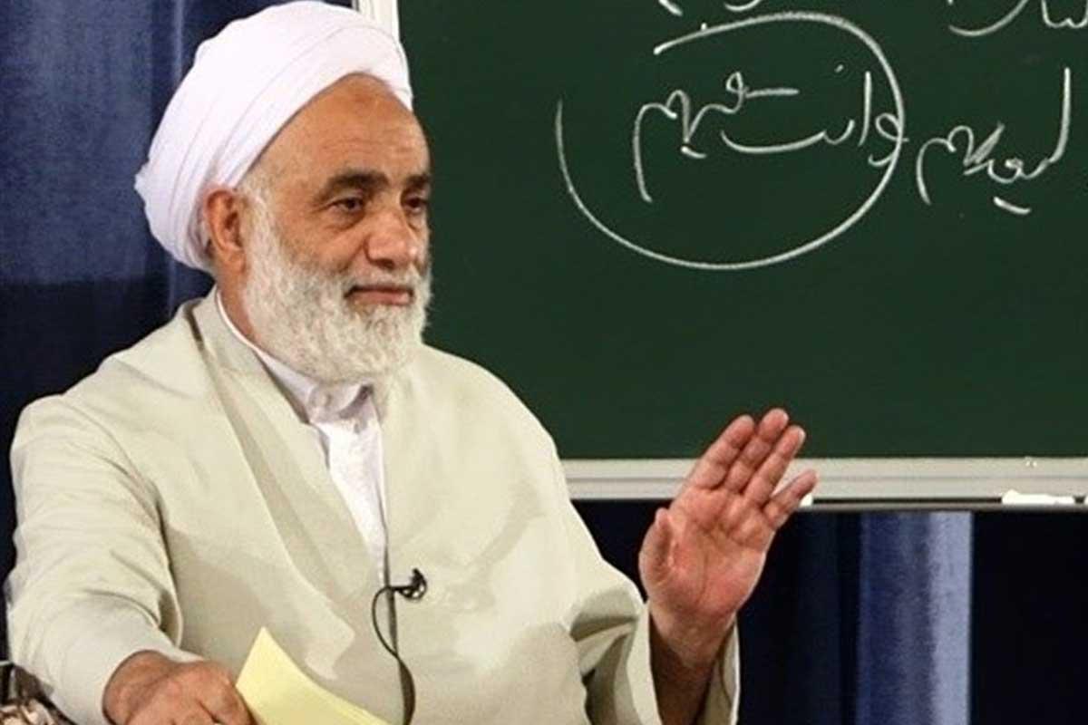تفسیر سوره فرقان/ قرائتی: آیه 10-13