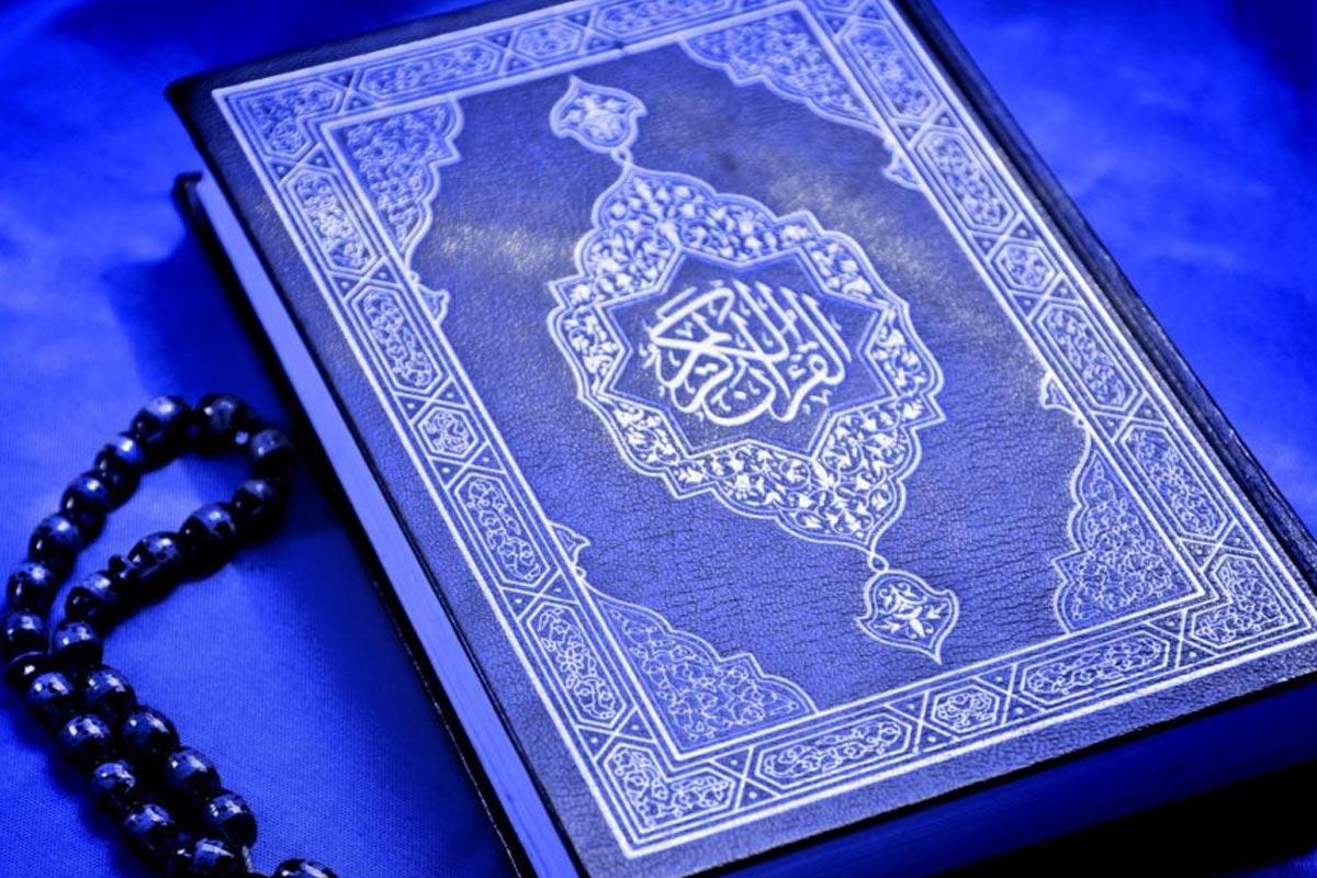 آموزش روخوانی و روانخوانی قرآن کریم/ استاد پورزرگری: قسمت ۱۲ ، اشباع