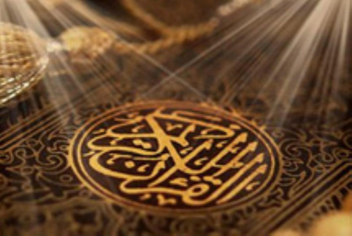 ترجمه شنیداری قرآن - جزء 12