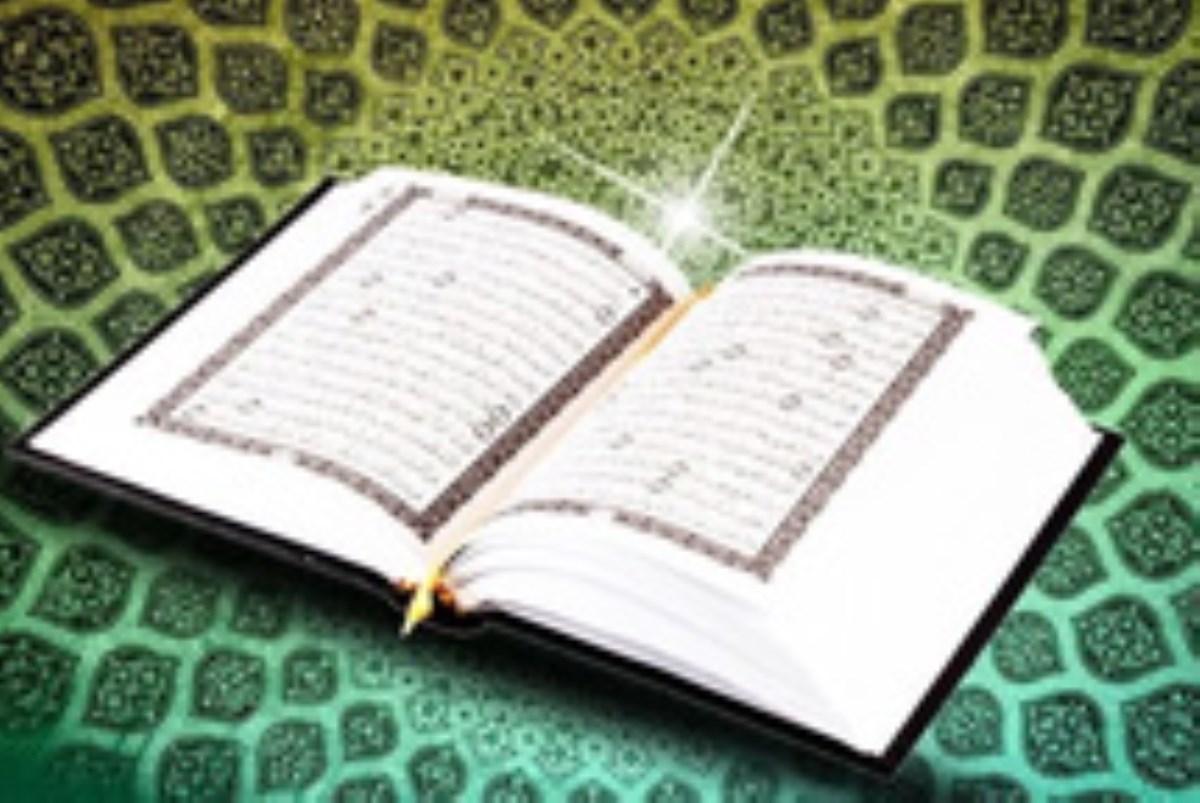 ترجمه شنیداری قرآن - جزء 6