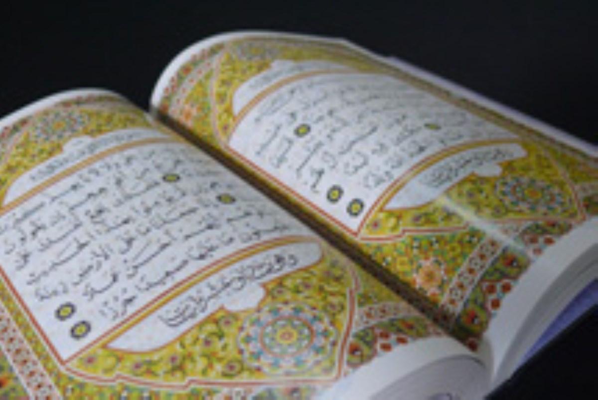 ترجمه شنیداری قرآن - جزء 4