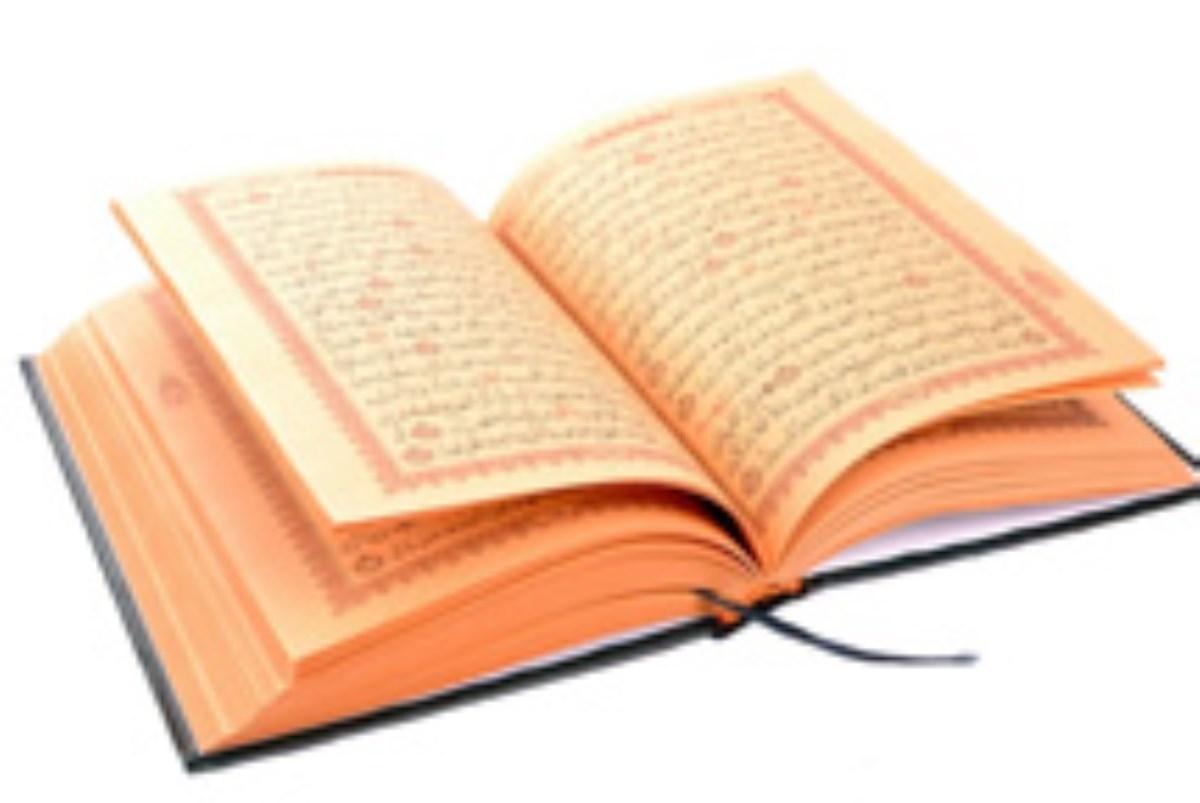 ترجمه شنیداری قرآن - جزء 2