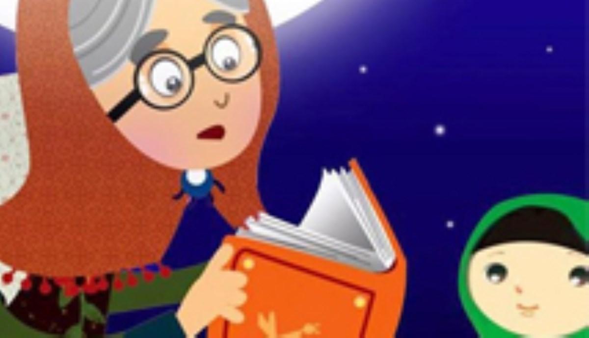 یک آیه یک قصه: خوش اخلاقی
