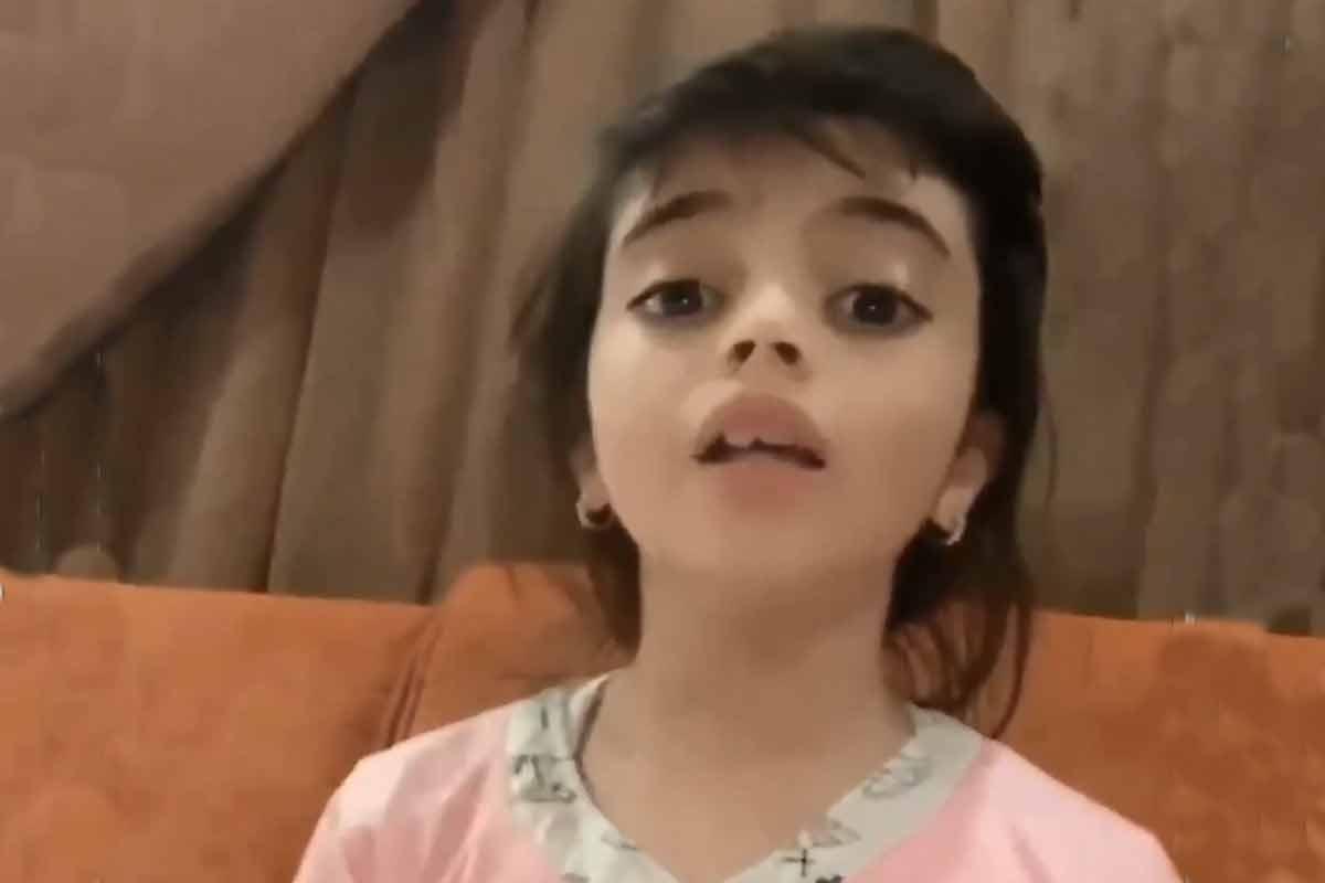 دختر کویتی برای اسرائیل رجز خواند