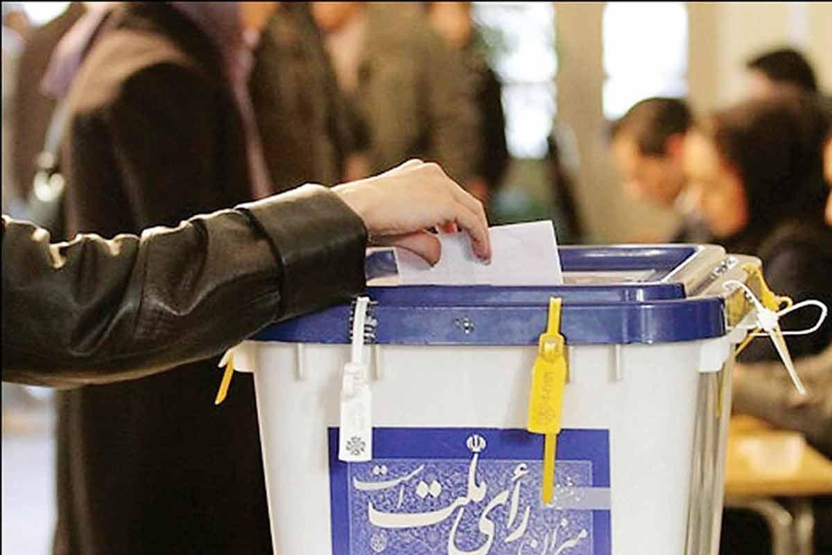 شرکت کردن در انتخابات چه اهمیتی دارد؟