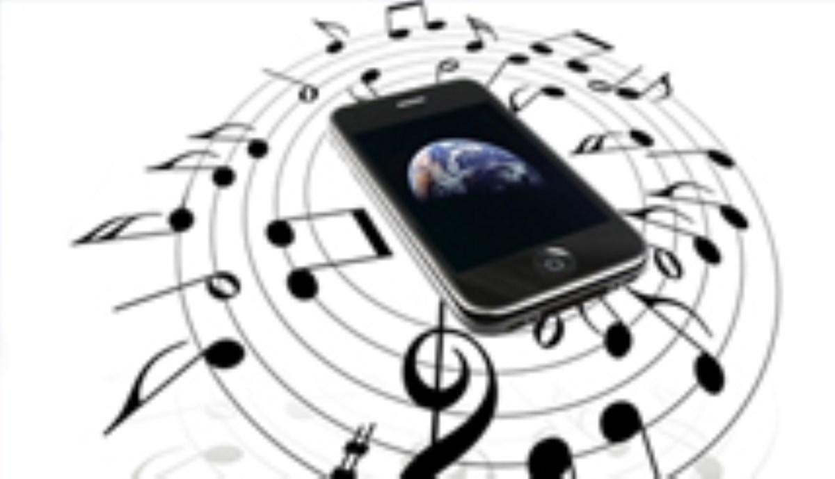 زنگ موبایل | گذر