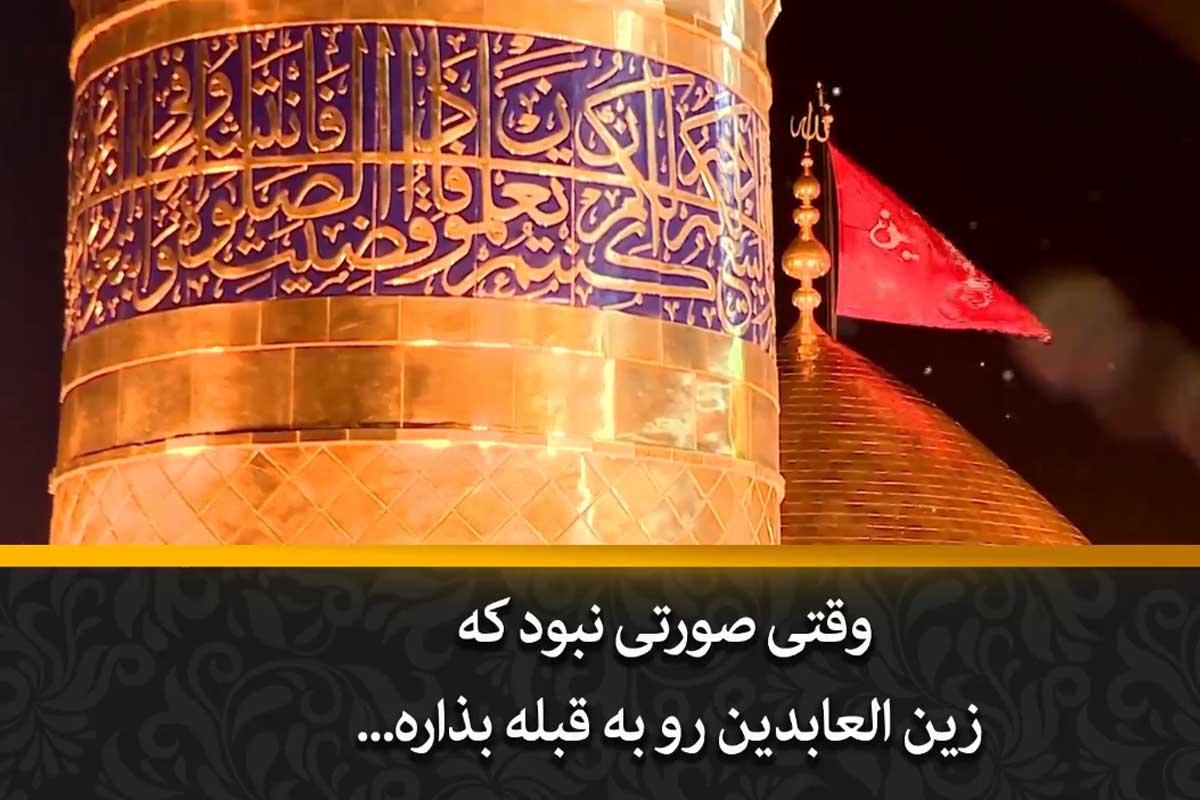 روضه امام حسین(علیه السلام)/ استاد انصاریان