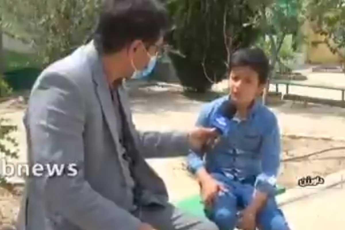 پسر استقلالی که توسط یک کودک آزار شکنجه شد