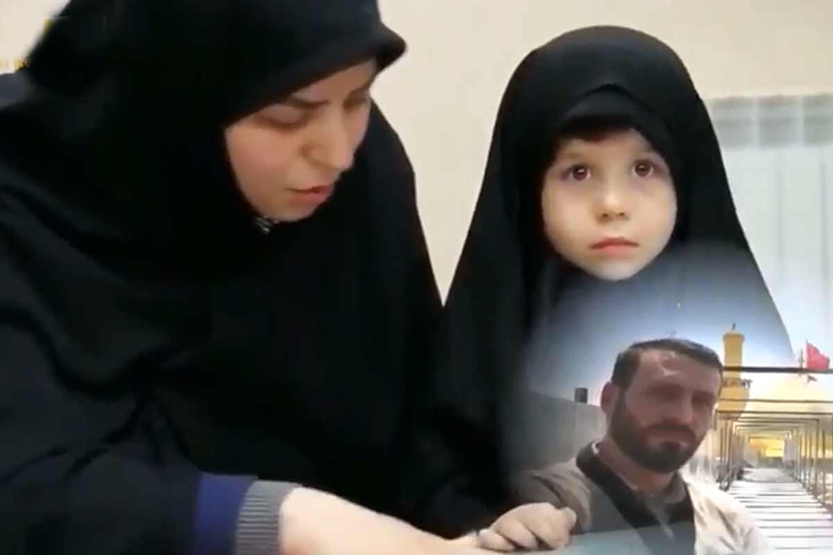دیدار با خانواده شهید طارمی