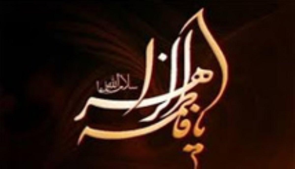 پادکست | تسبیح حضرت زهرا(س)