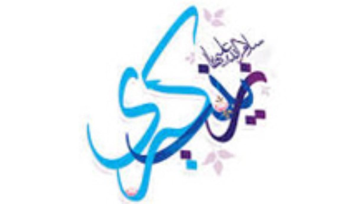 نواهنگ | توصیه پیامبر(ص) پیرامون حضرت زینب(س)